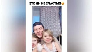 Подборка лучших роликов Инстаграма 66/21