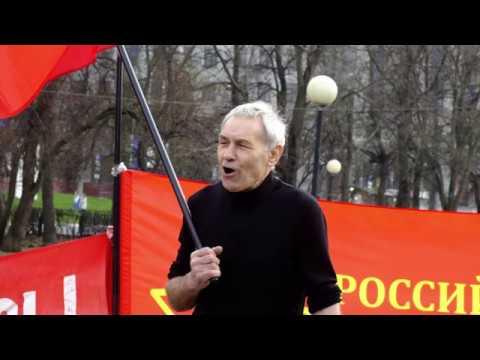 Выступление П. Типакова по поводу трудовых прав рабочих