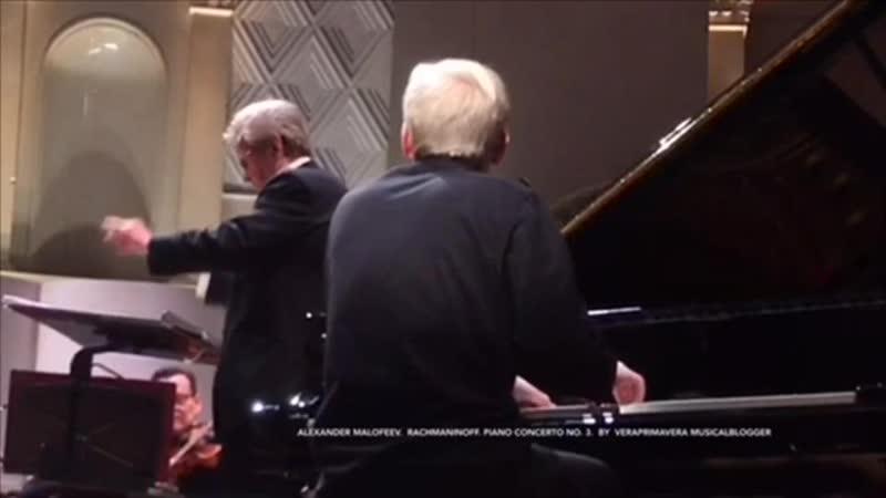 Александр Малофеев Alexander Malofeev ✨✨✨✨🎹 Moments from 🎼Rachmaninoff Piano Concerto No 3 January 19 20 Федосеев
