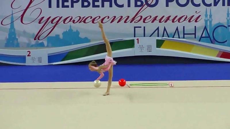 Ермолова Алина мяч Первенство России по художественной гимнастике г Казань