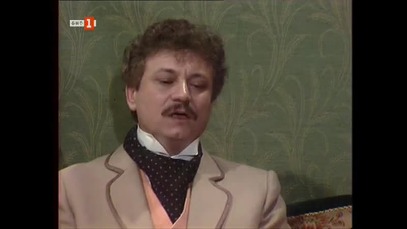 Службогонци Станчо Квасников на гости у министъра