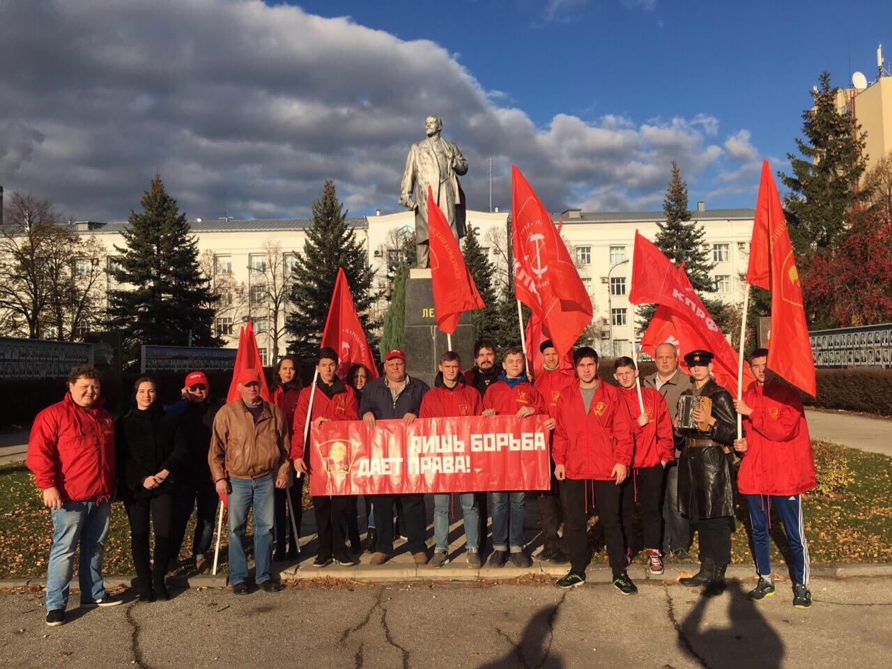 В Самаре прошла акция в честь Дня Комсомола