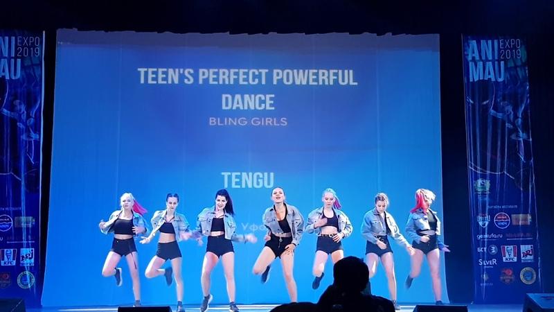 1 79 TENGU Уфа TEEN's PERFECT POWERFUL DANCE BLING GIRLS