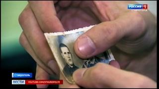 """Ставрополье присоединяется к Всероссийской акции """"Бессмертный полк"""""""