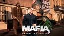 Mafia Definitive Edition - Исповедь итальянского жеребца СТРИМ 3
