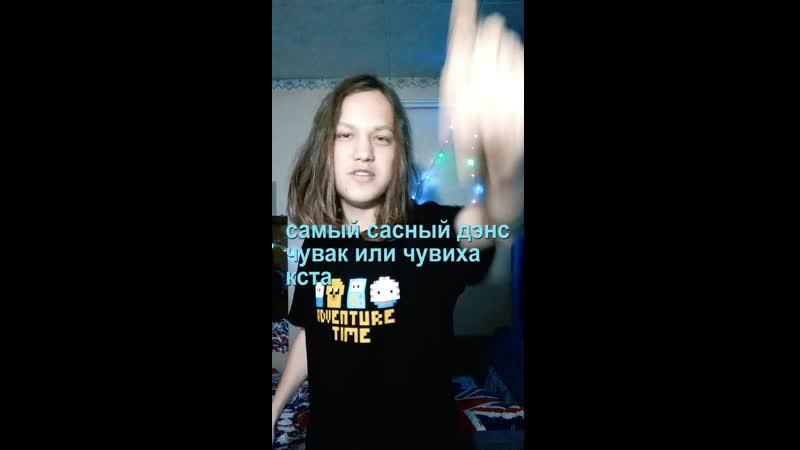 Танцуй под мой новый трек NESTEZ - ОЛЕГ и выйграй 1000 рублей блин