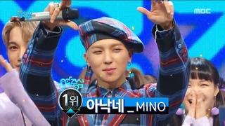 [HOT] 12월 3주차 1위 '송민호 - 아낙네(MINO - FIANCÉ)' Show Music core 20181215