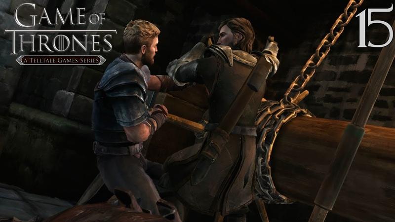 Game of Thrones A Telltale Games Series Ep 5 Змеиное гнездо Эшер или Родрик 15