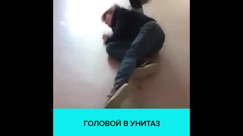 В московской школе ученики опустили семиклассника головой в унитаз — Москва 24