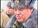 Теленовости о событиях на Северном Кавказе (24.12.1999)