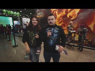 Blizzard на ИгроМире 2019 - обзор первого дня
