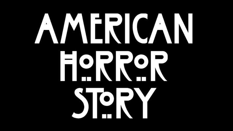 Американская история ужасов 3 сезон