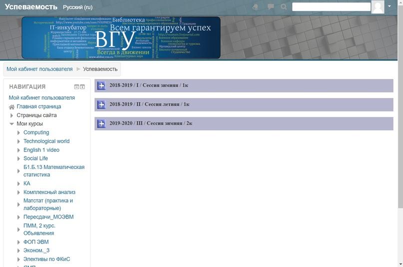 ПММ на дистанционке. Вопросы и ответы., изображение №3
