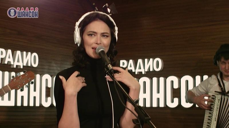 Настасья Самбурская - Фраер