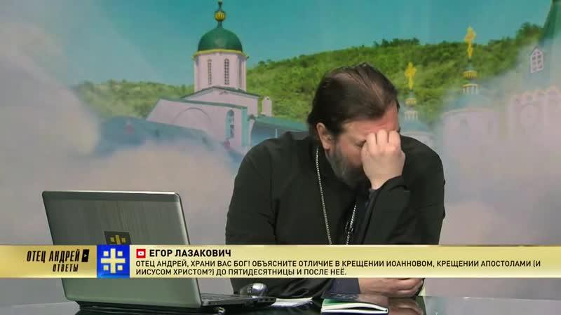 Скандальный ролик исповедь Полная версия Ткачёв отец Андрей Учит как нужно каять