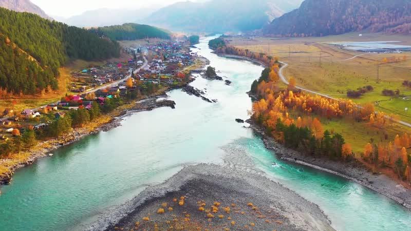 Река Катунь. Зубы Дракона. Горный Алтай с высоты.
