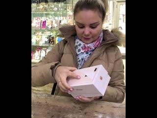 Валерия и её замечательный iPhone 8 Plus