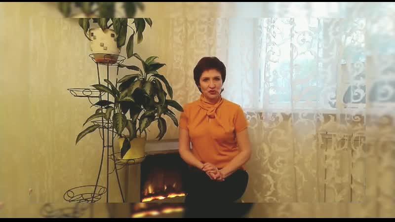 №3 Худ слово Сизова Татьяна Валентиновна Вишня