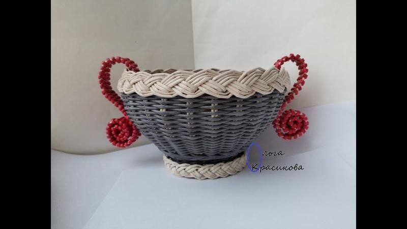 Коса на двойных стойках. Ваза- чаша. Scythe on double racks. Vase-bowl.