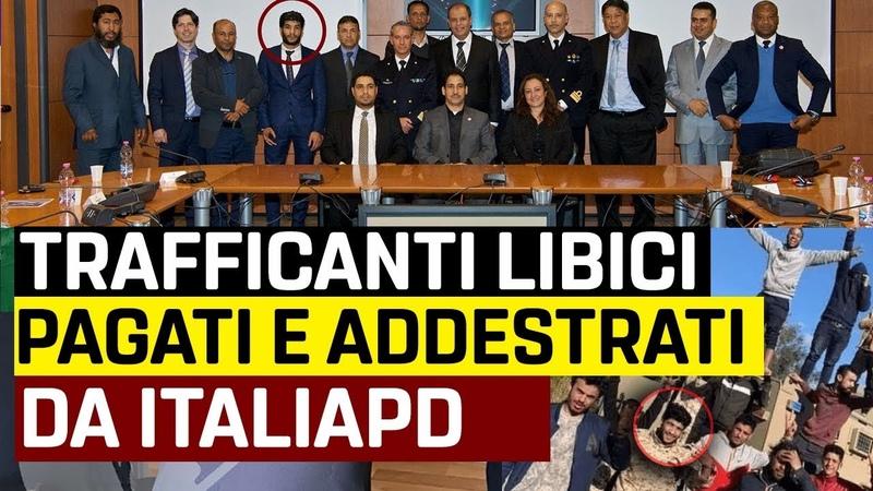 ASSURDO - trafficanti libici pagati e addestrati da ITALIA e PD