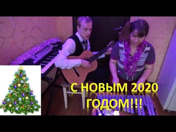 Music Life 30 выпуск С новым 2020 годом