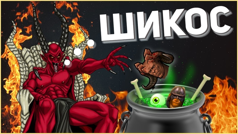 ГЕРОИ 5 - ЭПИЧНЫЕ БИТВЫ: Демон варит суп из чумы и орков (Инферно vs Орда)