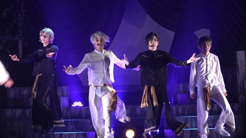 ツキステ。 2 5次元ダンスライブ「 ツキウタ。」第10幕「月歌奇譚 太極伝奇」ライブパート ねとらぼエンタ