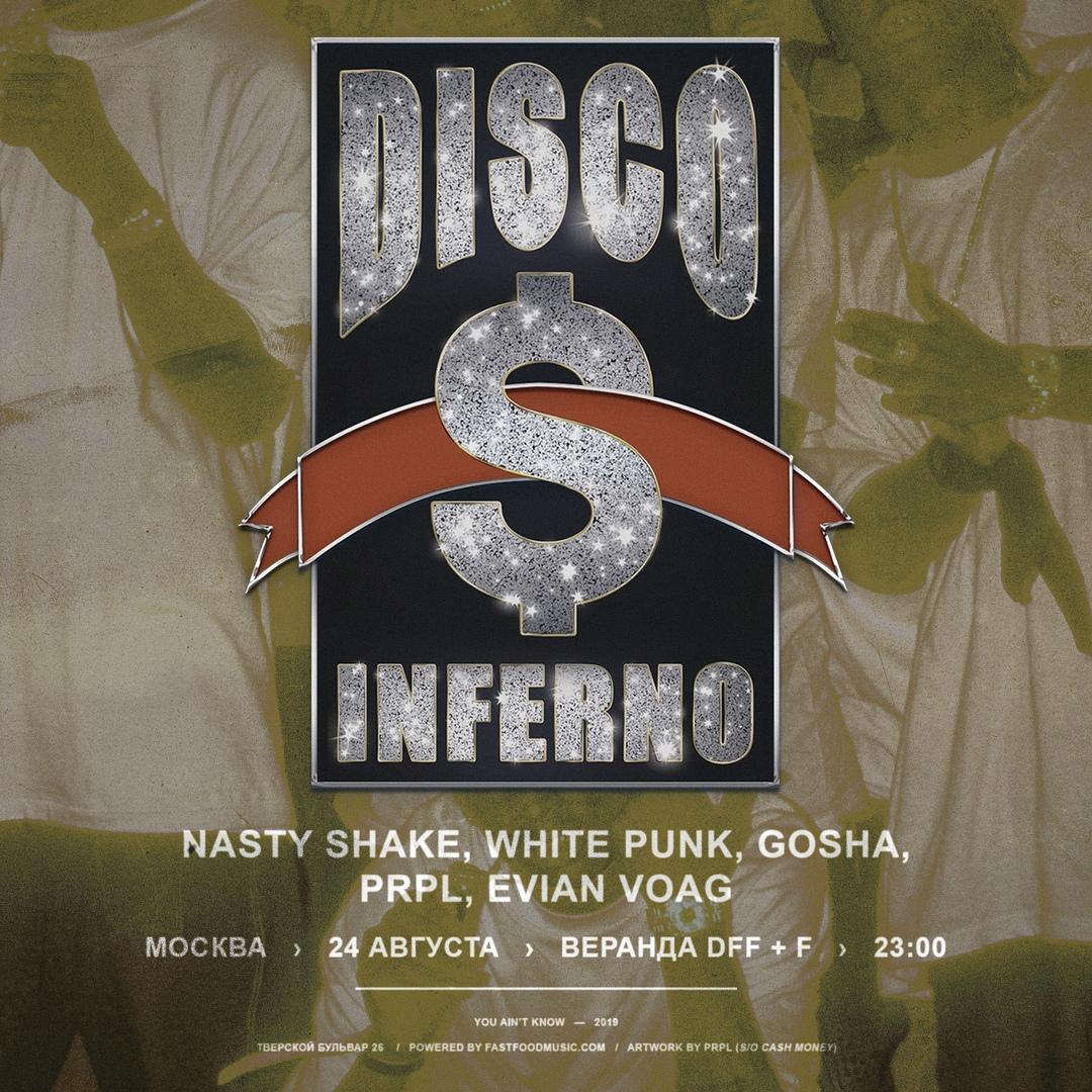 Афиша 24.08 Disco Inferno Веранда DFF + F (MSC)