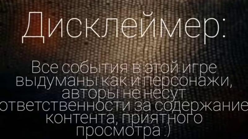 Трейлер Игры Алтай 2017