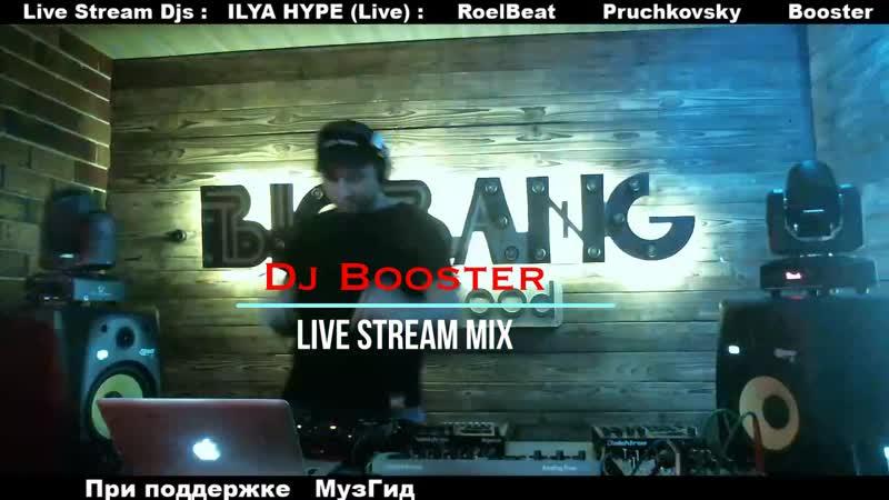 Dj Booster Live Stream @bigbang cafe 3005