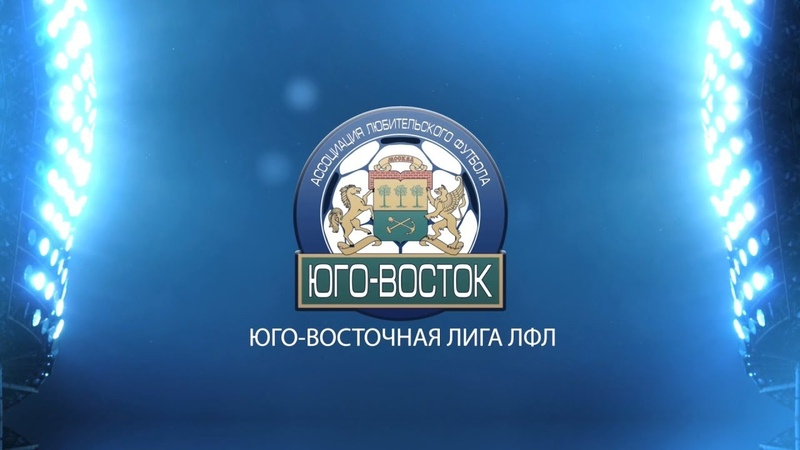 Лыткарино 2:3 Экстрим Нетворкс | ЮВАО ВАО ветеранская лига 2019/20 | 5-й тур | Обзор матча