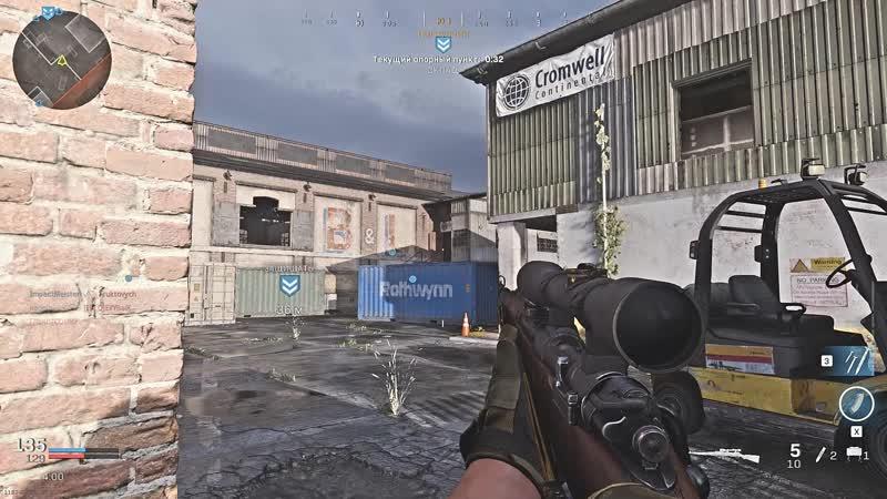 Call of Duty Modern Warfare 2019 2020.01.23 - 23.33.17.07