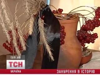 Блюда, которыми украинцы спасались от голодомора