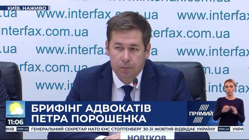 Прокуратура Панами вікрила справу проти Портнова - адвокат