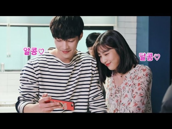 ENG HD 3 MAKING GREAT SEDUCER EP 11 12 SUBBED BY Hyunie Kim