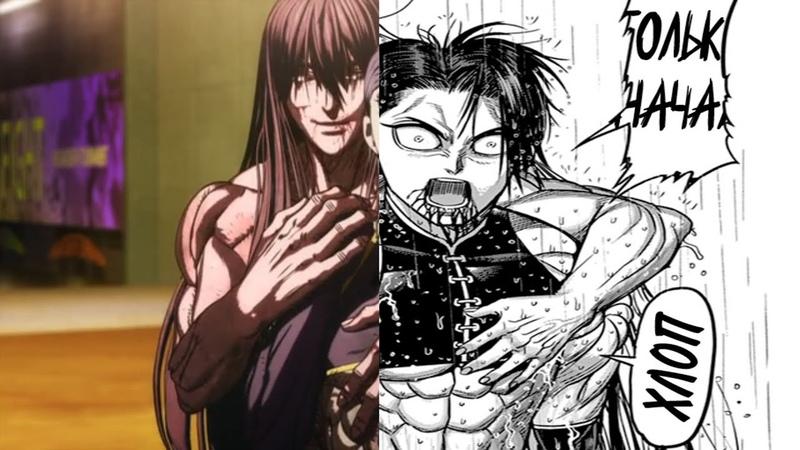 Кирю Сецуна против Рена Никайдо Kengan Ashura Anime vs Manga