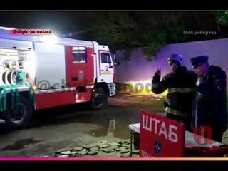 """Краснодаре начался пожар в торговых рядах на улице Путевой возле бизнес-центра """"Кавказ""""."""