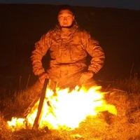 Андросов Егор