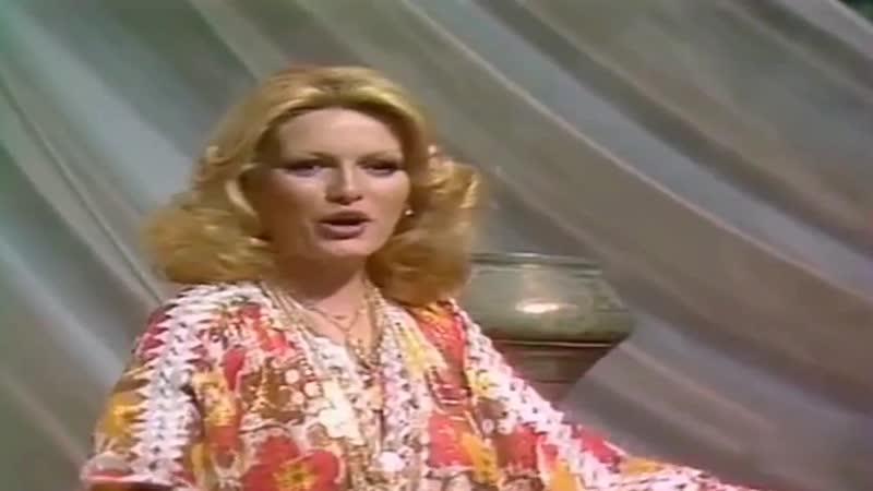 Ajda Pekkan Et tu pars et tu reviens 1976