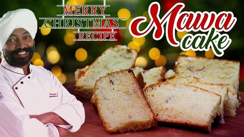 How to make Eggless Mawa Cake Easy Chirstmas Cake Recipes Harpal Singh Sokhi