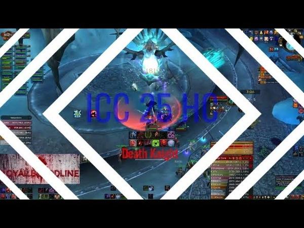 World Of Warcraft Full Run ICC 25 HC 🆚 Blood DK Tank