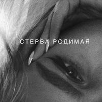 КристинаБогданова