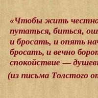 Чупрова Ольга (Торопова)