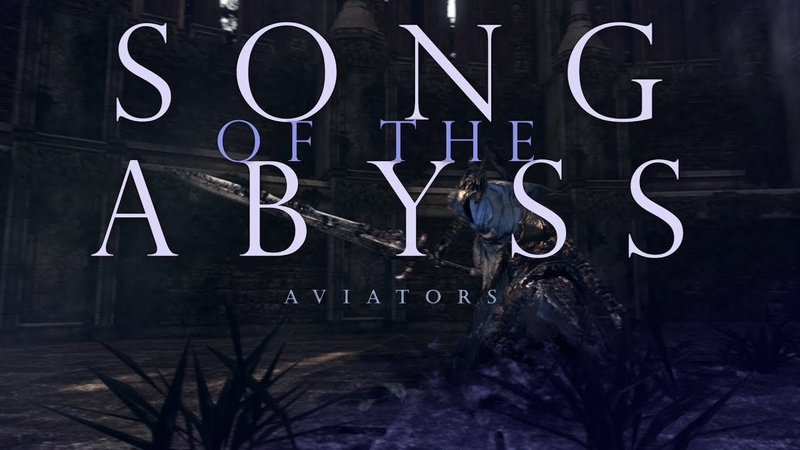 Aviators Song of the Abyss Dark Souls Song Symphonic Rock