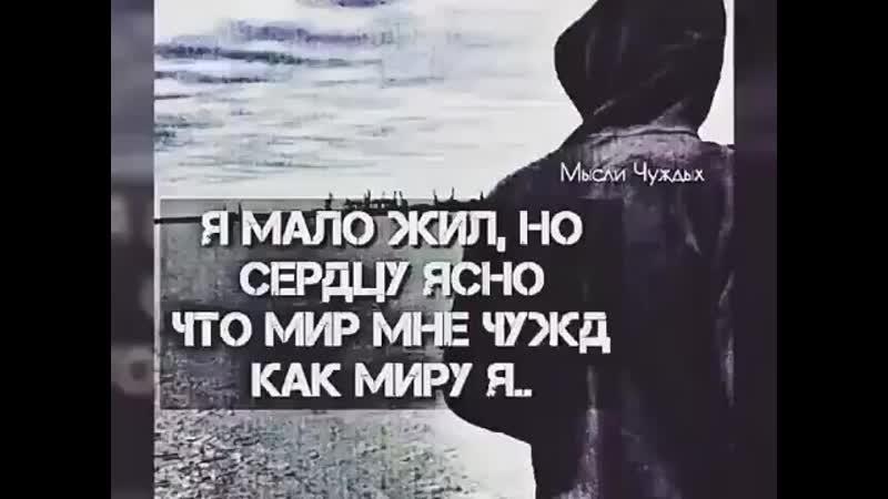 _r_a_s_u_l_InstaUtility_-00_Bw317cog19c_11-.mp4