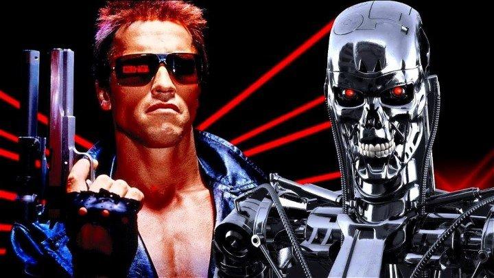 Терминатор HD(фантастика, боевик, триллер)1984