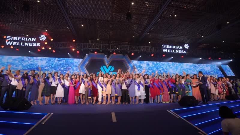 Точка роста – Business Congress Siberian Wellness в Хошимине! (720p).mp4