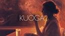 Kuoga. - Tipsy Girl Feat. Areve