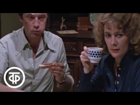 Мелодия на два голоса Серия 1 1980