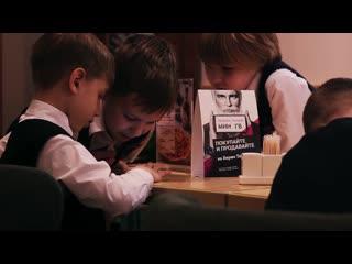 Группа Динары Мирзахметовой | Hip-Hop  | Дети 6-9 лет  |